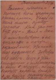 24.08.1941