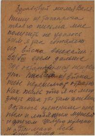 22.08.1941