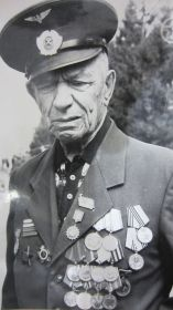 Аверин Георгий Савельевич