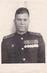 Диденко Георгий Васильевич