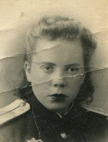 Александрова Зоя Николаевна