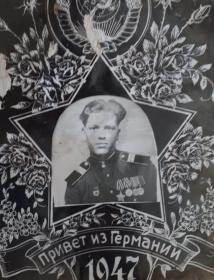 Осинцев Григорий Поликарпович