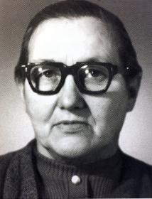 Степанова Надежда Марковна