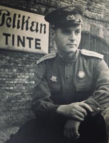 Трауберг Илья Захарович