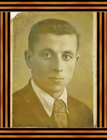 Юркин Иван Астапович (Остапович)