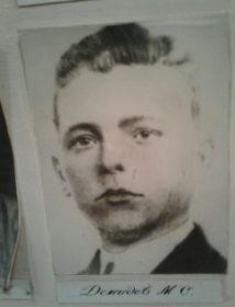 Демидов Михаил Сергеевич