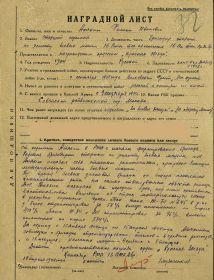 Атякин Филипп Иванович