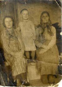 Мать с женой и дочкой.