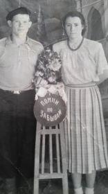 Сын Анатолий с женой Валентиной