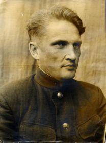 Харалдин Виктор Петрович. 1943 год. После ранения и демобилизации
