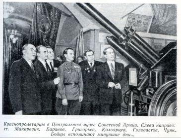Ветераны-краснопролетарцы вспоминают дни Великой Отечественной войны