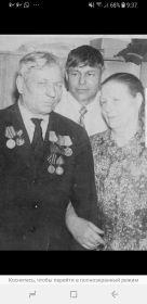 С женой и старшим сыном