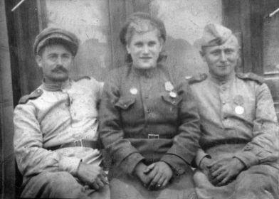 109 гв сд 312 гв сп 140 о гв р/с  1944г