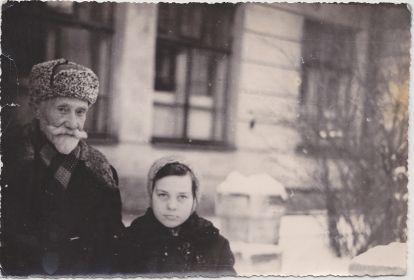 Дочь с дедушкой Александром Владимировичем