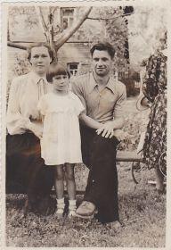 Семья Бориса