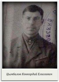 фото из военного билета