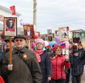 9 мая 2018г. - во время шествия в колонне БЕССМЕРТНОГО ПОЛКА