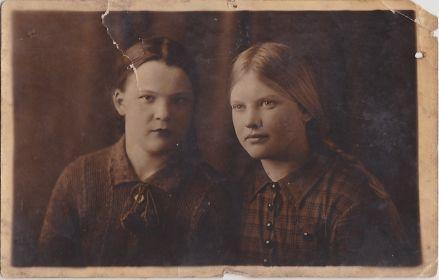 Валя в юности(справа)