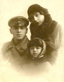 Эйдинов Борис Семенович с женой и сыном