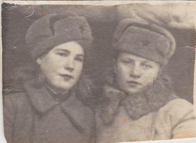 Военные подруги - Вспоминай иногда....18.05.1945г