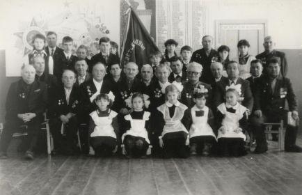 """Акция """"Знамя победы"""" в Лобойковской школе.  1985 год."""