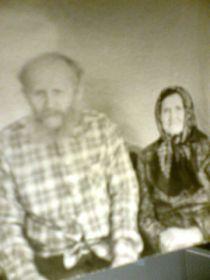 Родители в пожилом возрасте