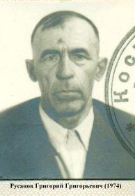 Русанов  Г.Г. 1974 год.