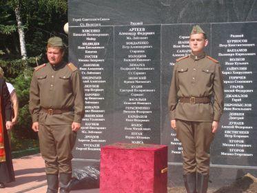 Стена Памяти в городе Мценске. Имя Н.П.Власенко дано первым.