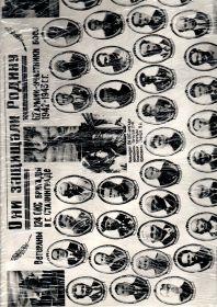 Кировоградские ветераны 124 ОКС Бригады 62 Армии участники боёв в Сталинграде 42-43 г.г.jpg