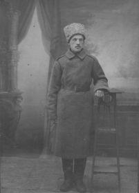 Отец моего Отца. Дед Прохор.