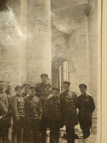 Рейхстаг Май 1945