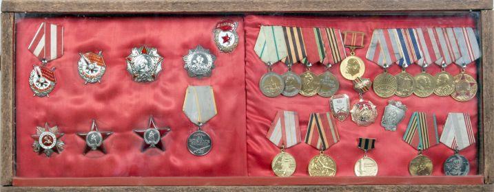 Ордена моего отца