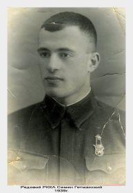Курсант Одесского артиллерийского училища 1939-1941г.г.