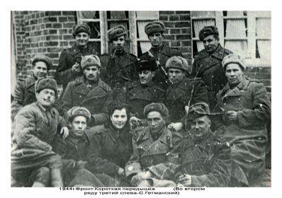 Ленинградский фронт .1942г.