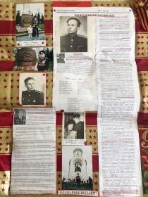 Семейный архив: школьная стенгазета правнуков