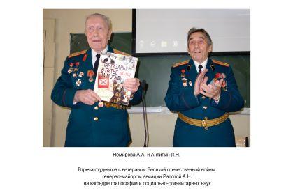 Немиров А.А. на встрече студентов с ветеранами