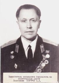Немиров А.А.