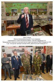 Немиров А.А. директор военно-ветеренарного музея при Академии им. Скрябина