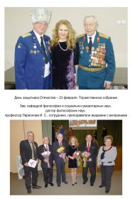 Немиров А.А. с коллегами по Академии
