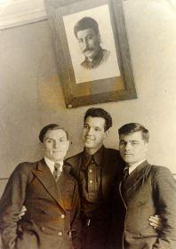 Порываев П., Шмелёв А., Андреев В. Март 1939 г. Фото Катаева