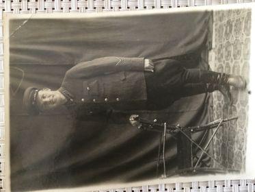 Осень 1941