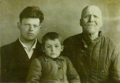 Хорычев Алексей Гаврилович (слева) с отцом Гаврилой Ивановичем и сыном Александром