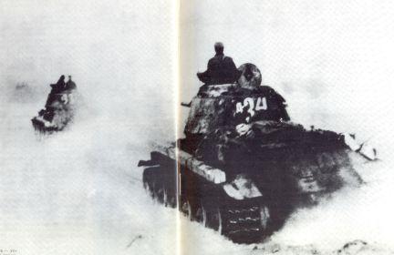 """От операции """"Малый Сатурн"""" есть единственная фотография наступления 17-го танкового Кантемировского корпуса"""
