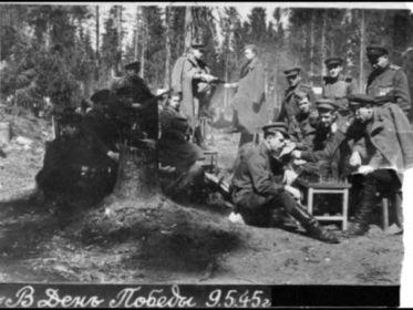 9 мая 1945 года  день победы