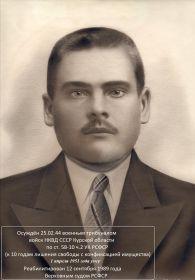 Мой отец - Меркулов Василий Иванович (фото 1)