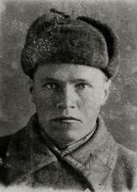 Зима 1943 года .