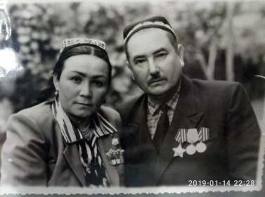 Отец и мама