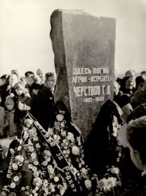 Памятник на месте гибели. Белоруссия.