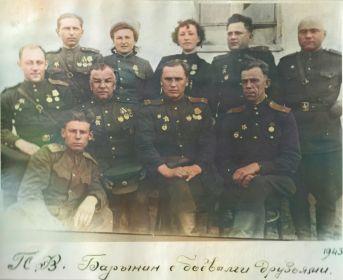 Петр Барынин 1 ряд (справа)