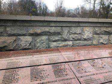 Мемориал погибшим 83 городокской дивизии в г. Калининграде